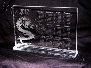 calendar_vz