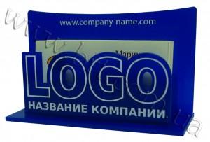 podst_viz_logo_1_vz